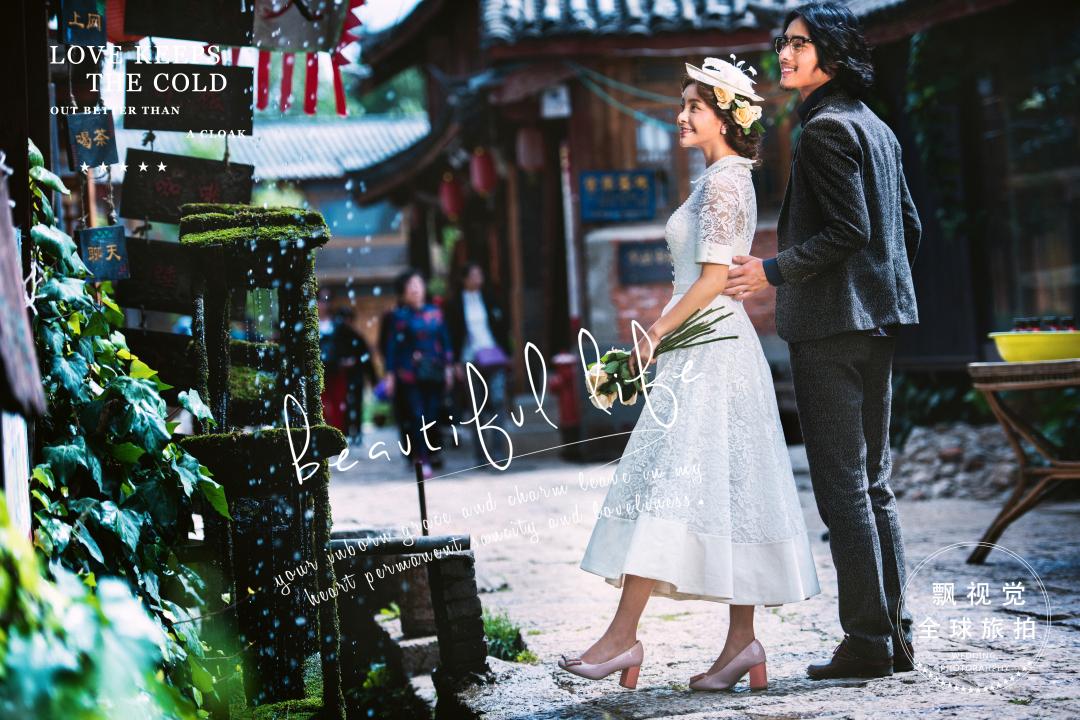 麗江婚紗照多少錢