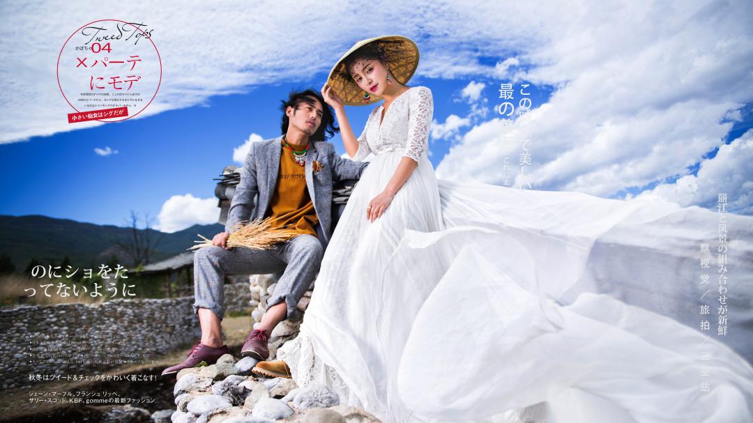 麗江婚紗照價格